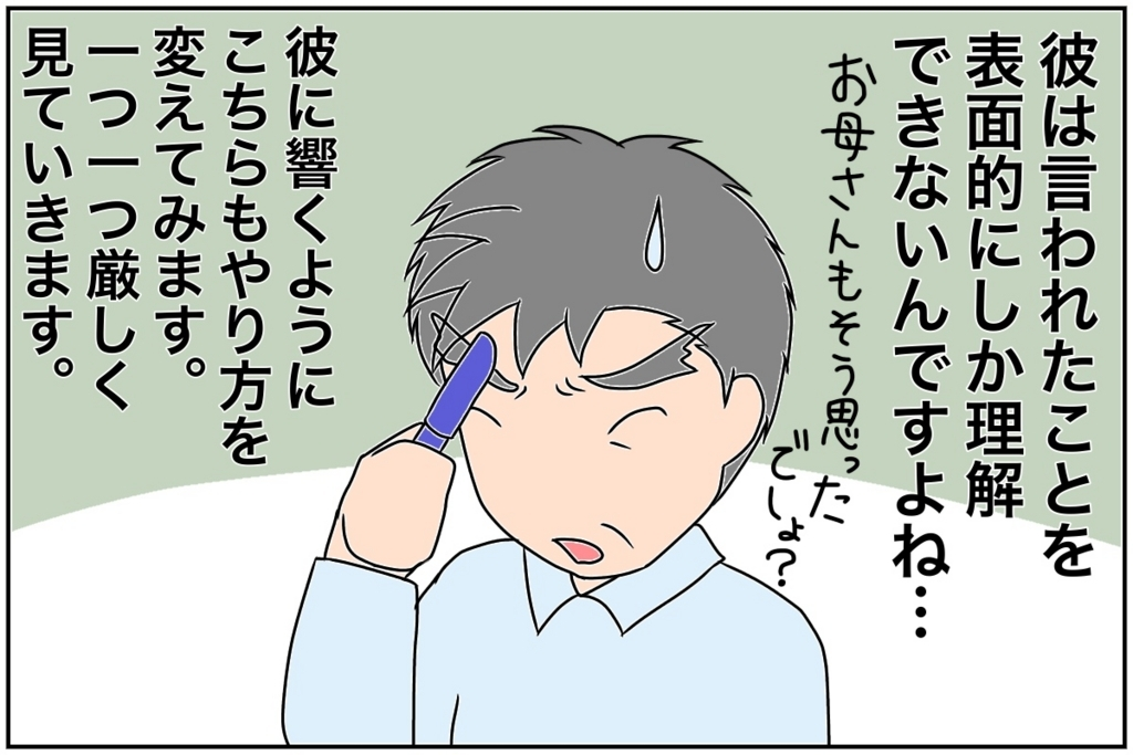 f:id:euri-kusanagi:20170603000512j:plain