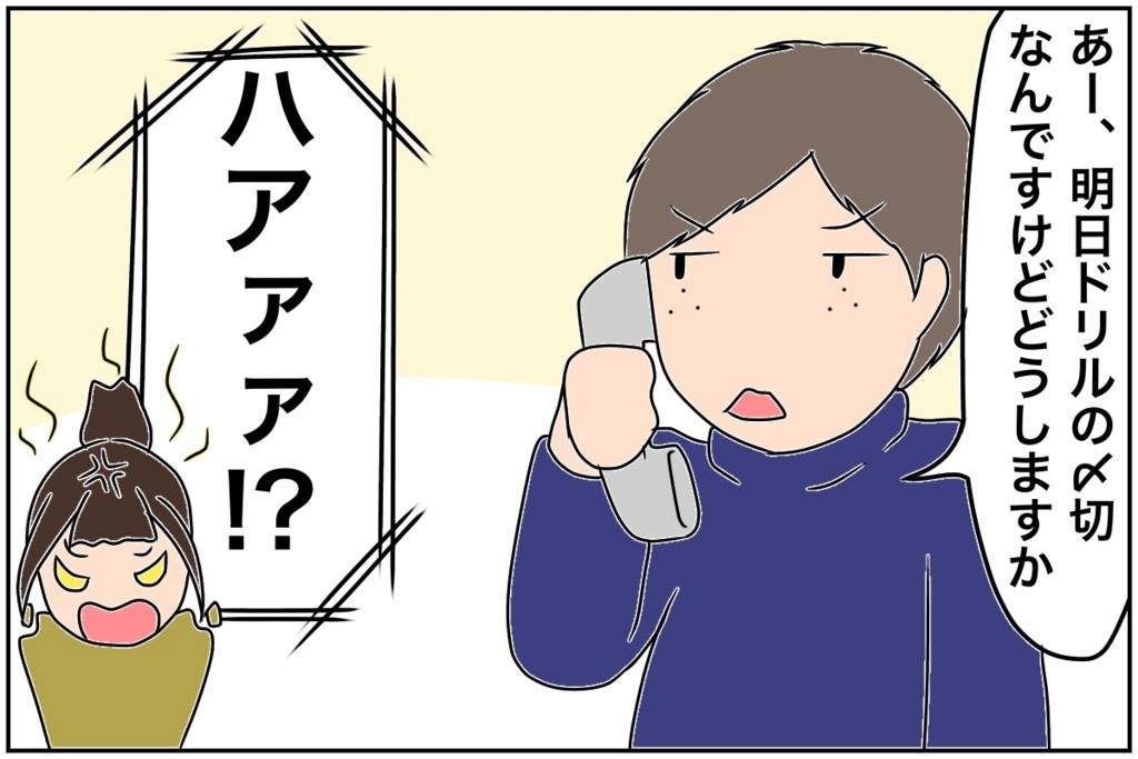 f:id:euri-kusanagi:20170603211203j:plain
