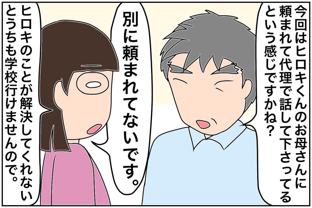 f:id:euri-kusanagi:20170604101119j:plain