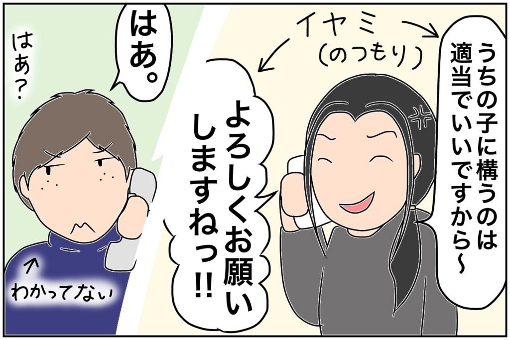 f:id:euri-kusanagi:20170604142352j:plain