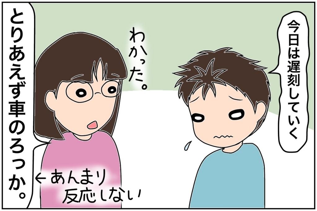 f:id:euri-kusanagi:20170604175539j:plain