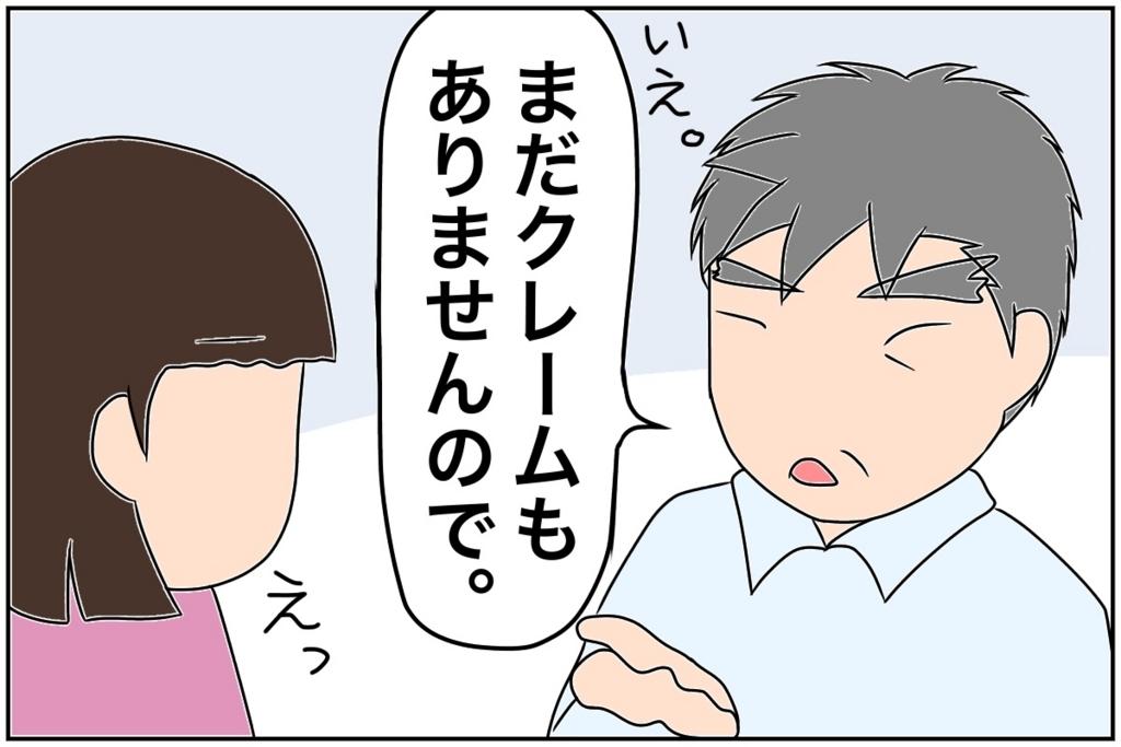 f:id:euri-kusanagi:20170605150213j:plain