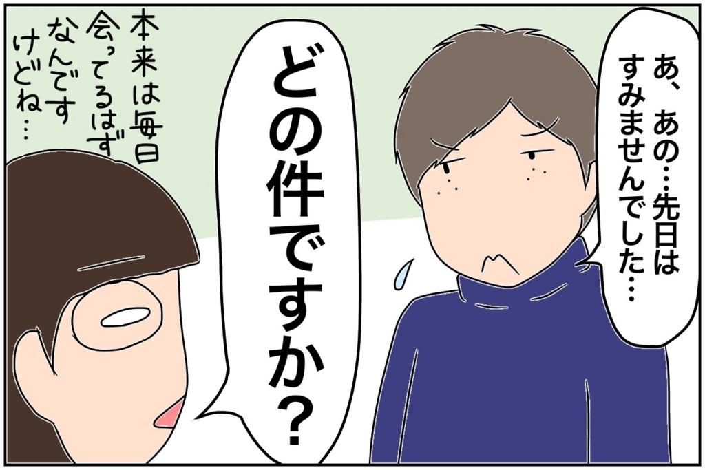 f:id:euri-kusanagi:20170605150226j:plain