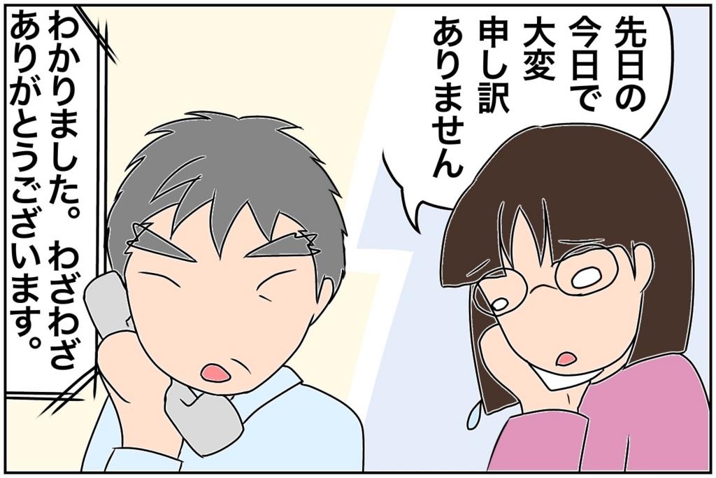 f:id:euri-kusanagi:20170605150231j:plain