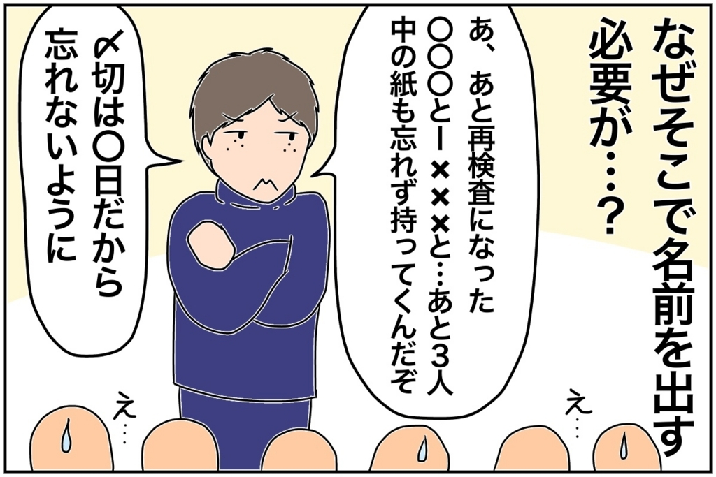 f:id:euri-kusanagi:20170605150241j:plain