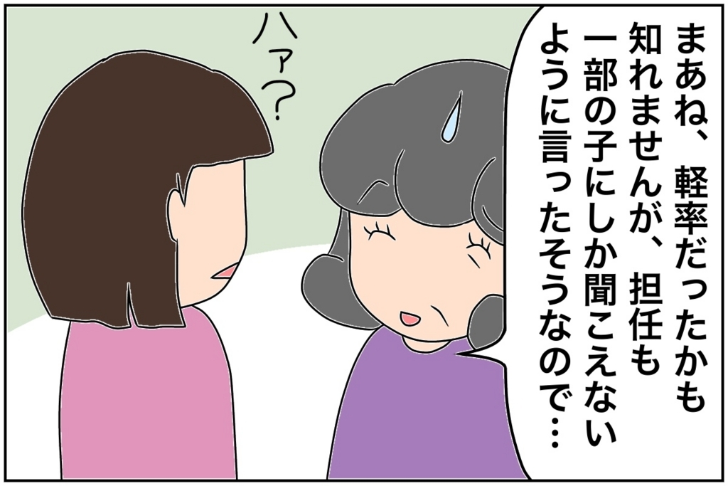 f:id:euri-kusanagi:20170608084457j:plain