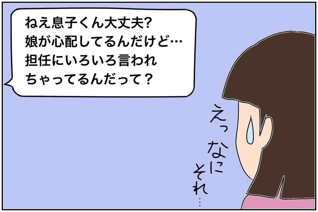f:id:euri-kusanagi:20170608101112j:plain
