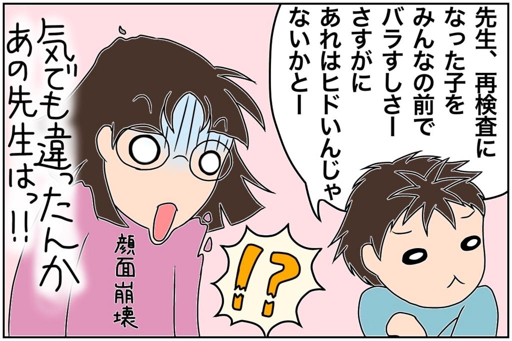 f:id:euri-kusanagi:20170609082706j:plain