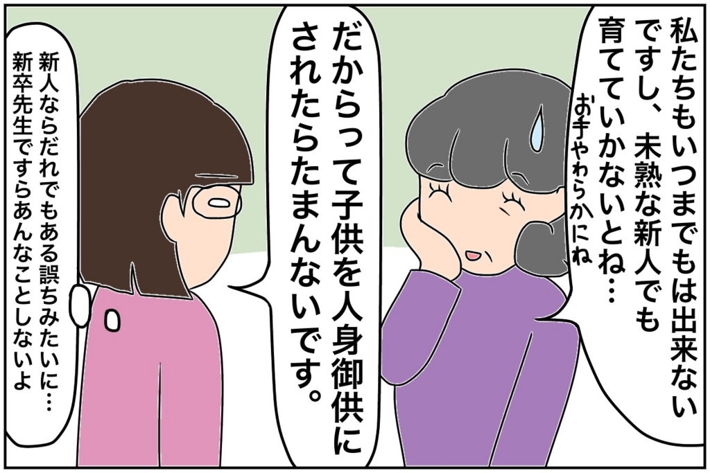 f:id:euri-kusanagi:20170610093335j:plain