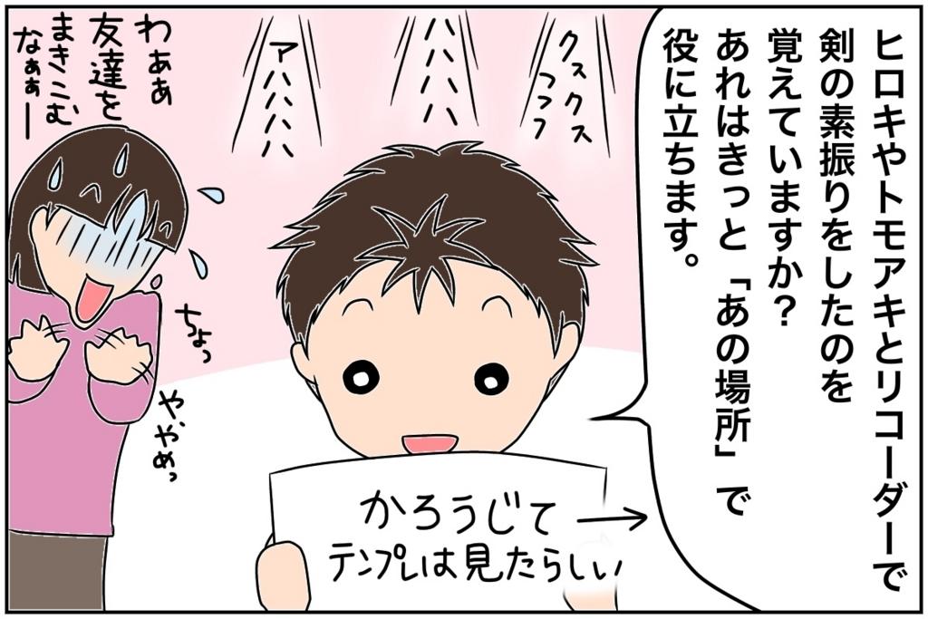 f:id:euri-kusanagi:20170610131245j:plain