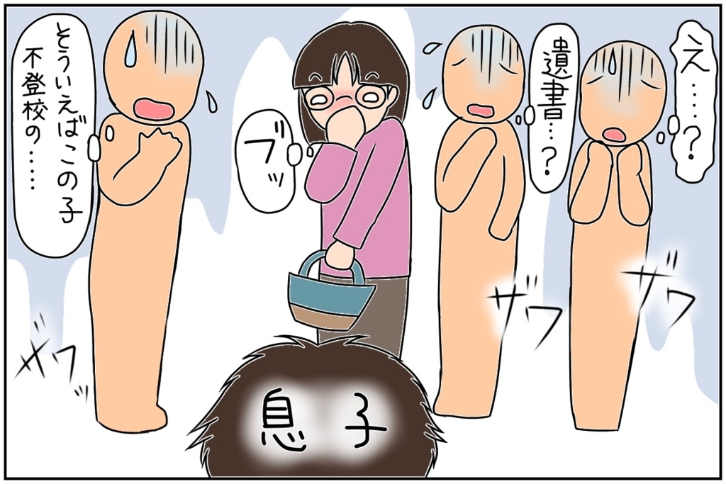 f:id:euri-kusanagi:20170610131251j:plain