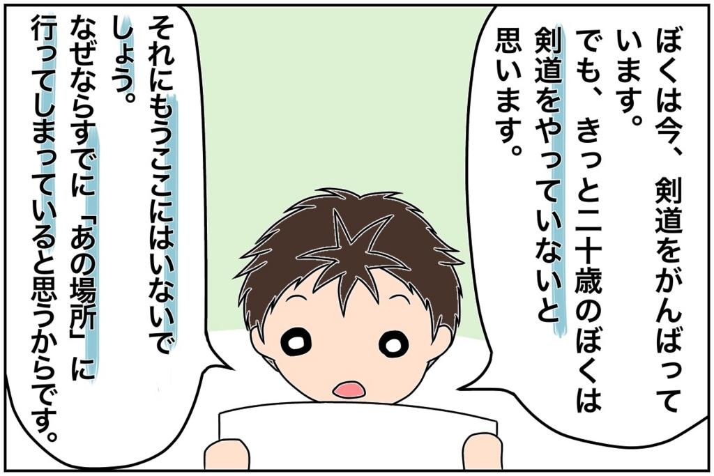 f:id:euri-kusanagi:20170610131303j:plain
