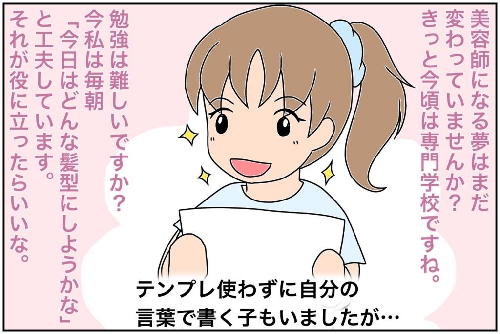 f:id:euri-kusanagi:20170610131319j:plain