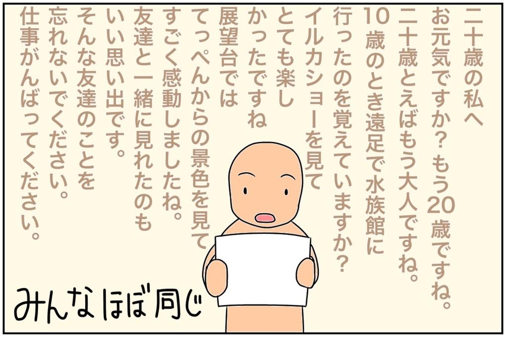f:id:euri-kusanagi:20170610140744j:plain