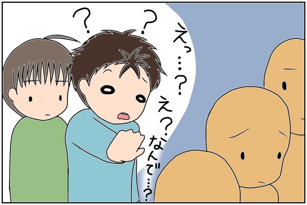 f:id:euri-kusanagi:20170612190032j:plain