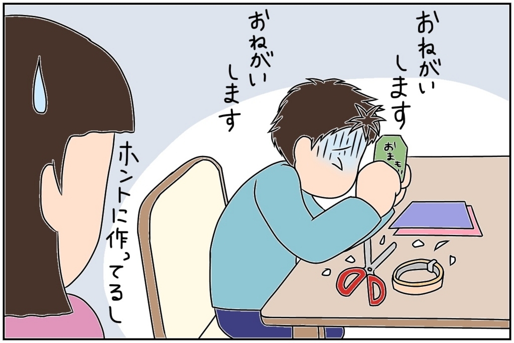 f:id:euri-kusanagi:20170614233431j:plain