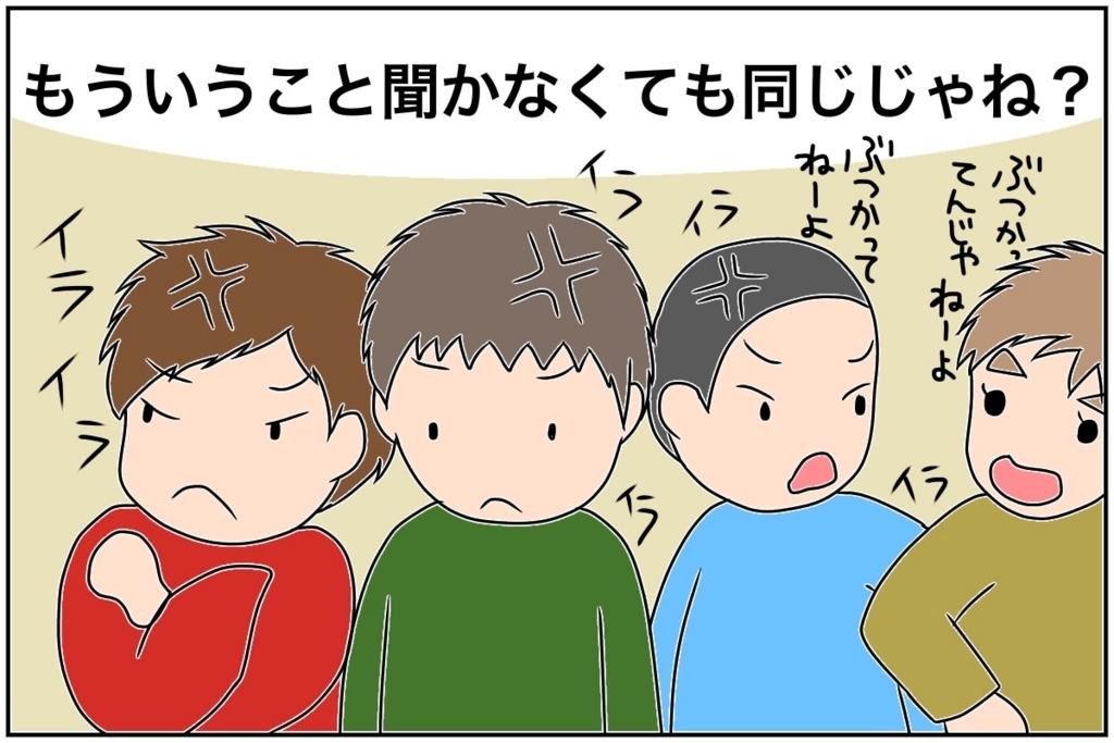 f:id:euri-kusanagi:20170616235212j:plain