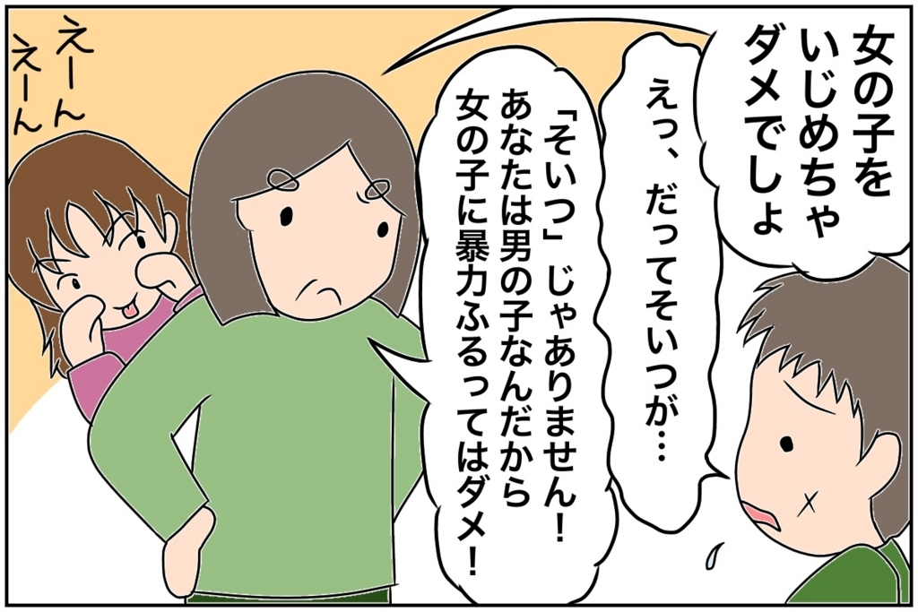 f:id:euri-kusanagi:20170616235217j:plain