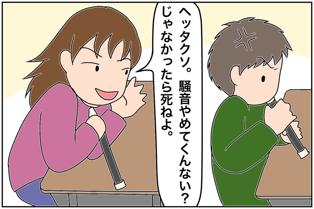 f:id:euri-kusanagi:20170616235231j:plain