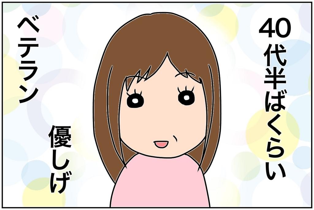 f:id:euri-kusanagi:20170618110454j:plain
