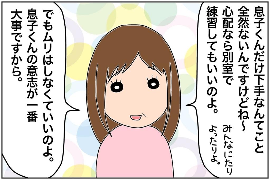 f:id:euri-kusanagi:20170618202645j:plain