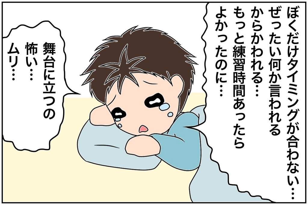 f:id:euri-kusanagi:20170618202655j:plain