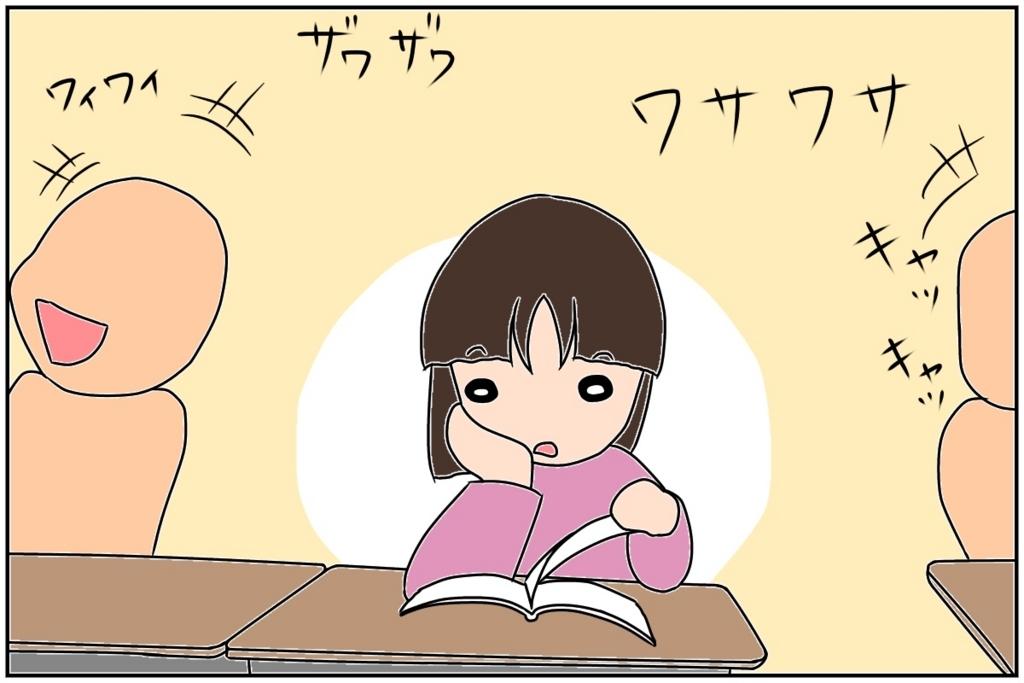 f:id:euri-kusanagi:20170622090639j:plain