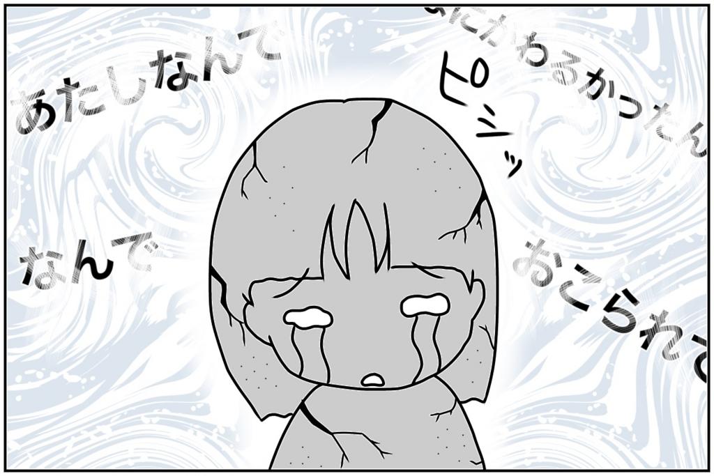 f:id:euri-kusanagi:20170622090701j:plain