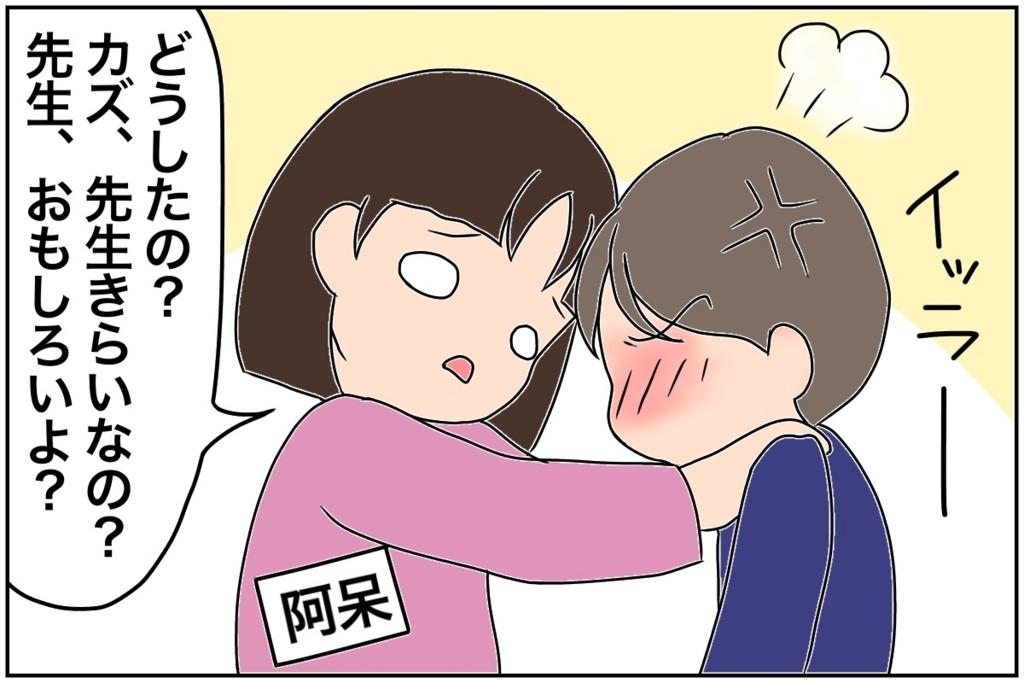 f:id:euri-kusanagi:20170622090710j:plain