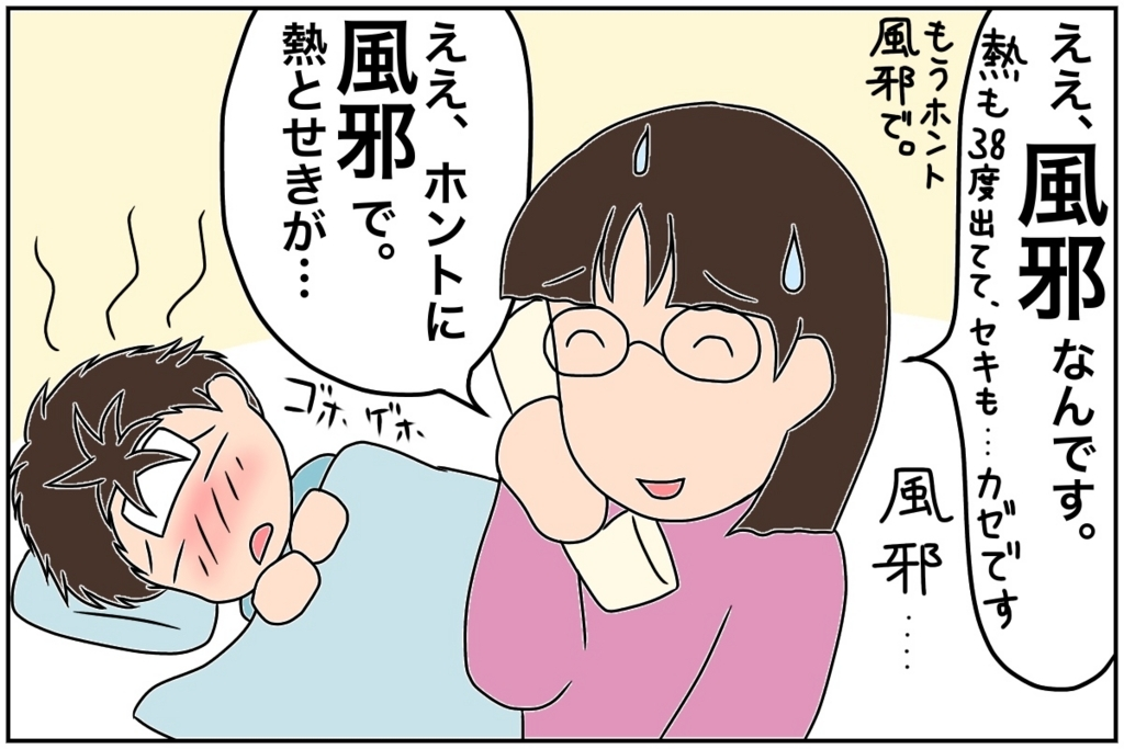 f:id:euri-kusanagi:20170622234312j:plain