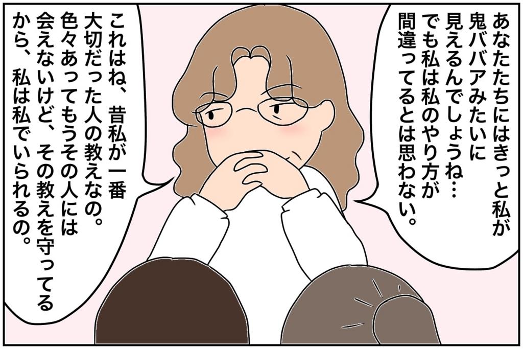 f:id:euri-kusanagi:20170624013506j:plain