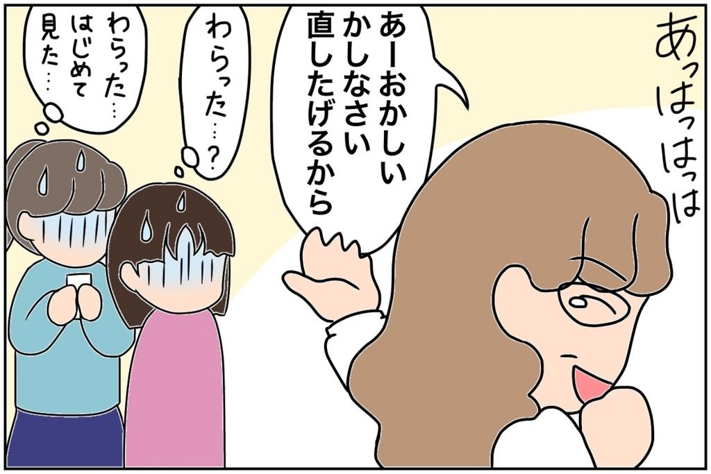 f:id:euri-kusanagi:20170624013510j:plain