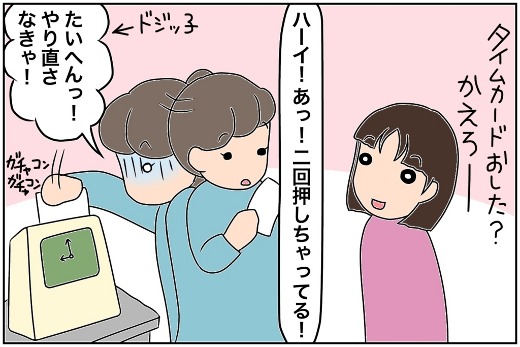 f:id:euri-kusanagi:20170624013519j:plain