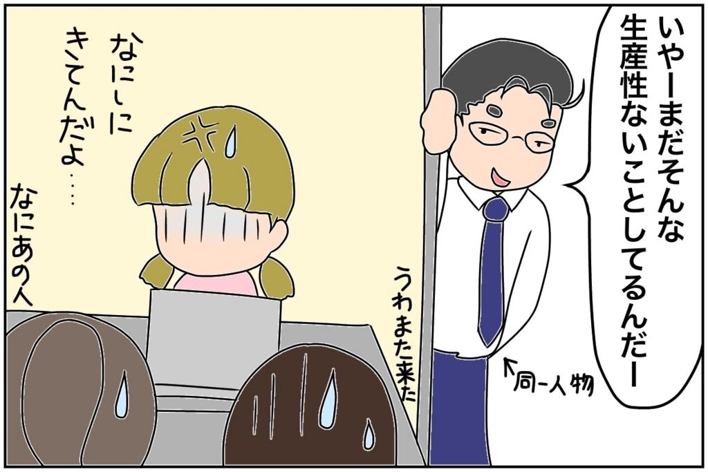 f:id:euri-kusanagi:20170624213903j:plain