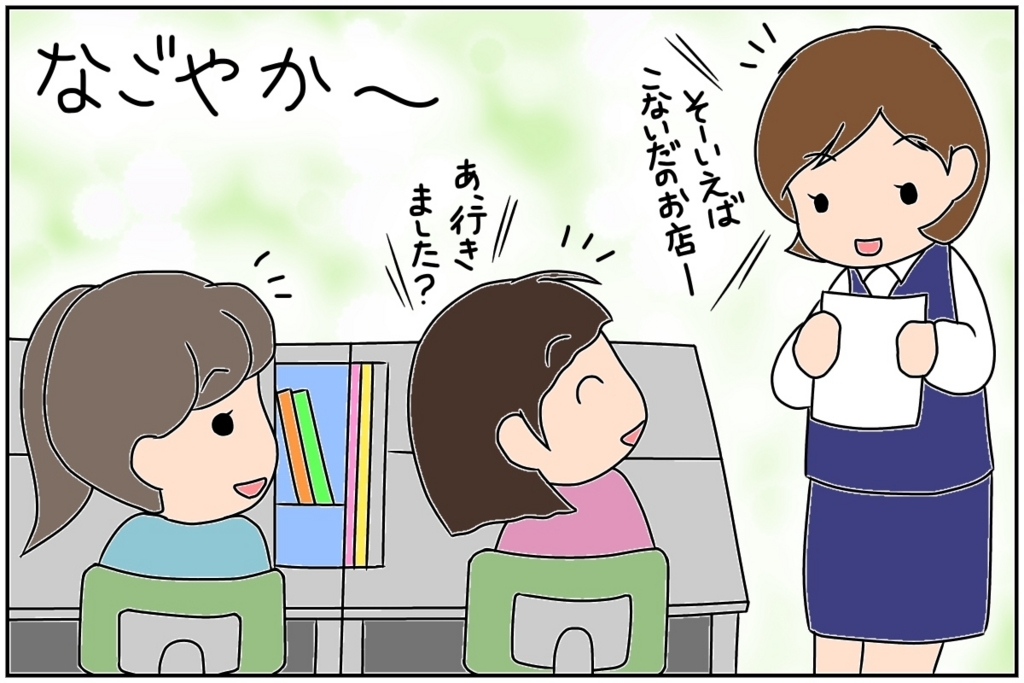 f:id:euri-kusanagi:20170624213926j:plain