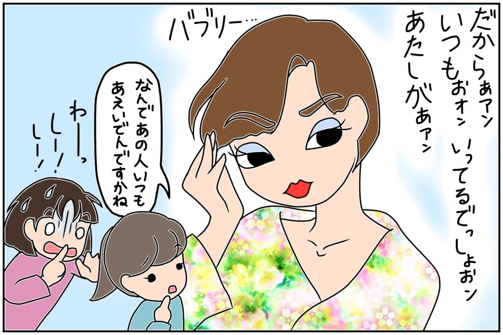 f:id:euri-kusanagi:20170624213948j:plain