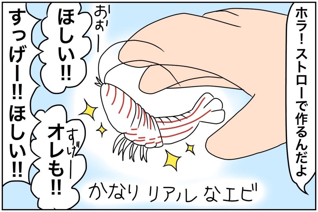 f:id:euri-kusanagi:20170625182919j:plain