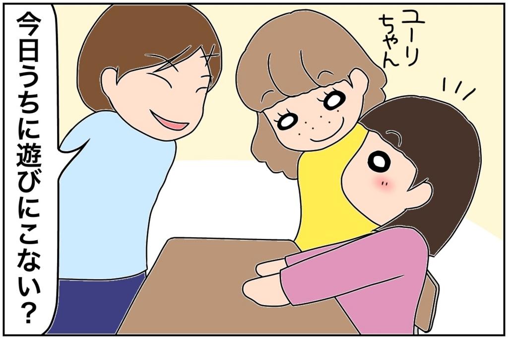 f:id:euri-kusanagi:20170628234034j:plain