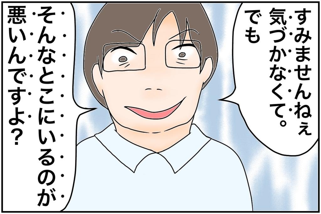 f:id:euri-kusanagi:20170630073652j:plain