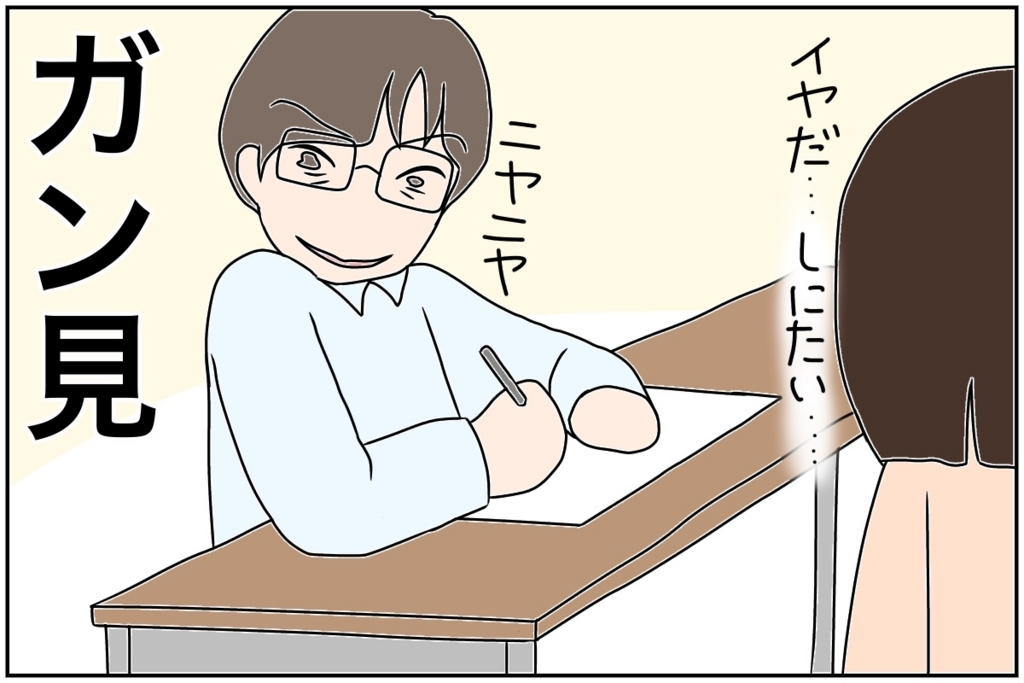 f:id:euri-kusanagi:20170701075350j:plain