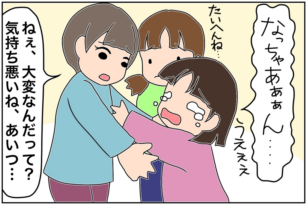 f:id:euri-kusanagi:20170701075400j:plain