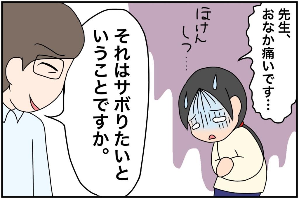 f:id:euri-kusanagi:20170701075525j:plain