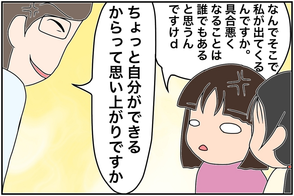 f:id:euri-kusanagi:20170701090911j:plain