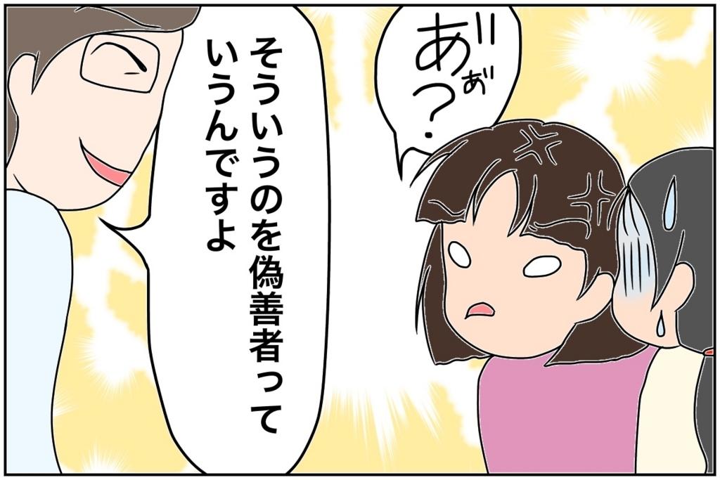 f:id:euri-kusanagi:20170701090921j:plain