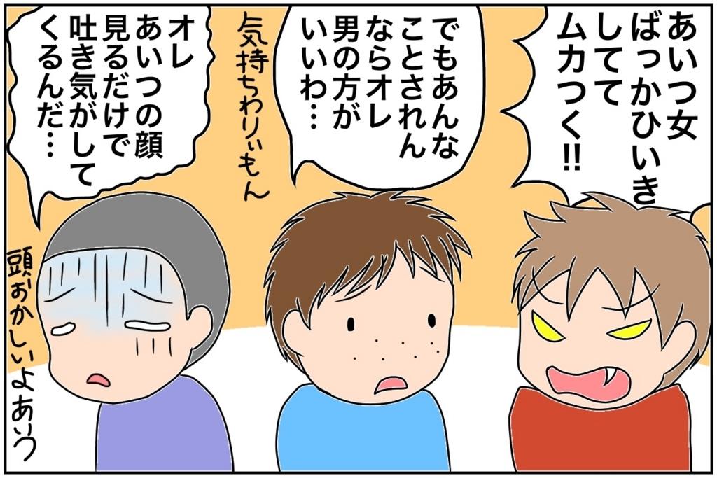 f:id:euri-kusanagi:20170702100348j:plain