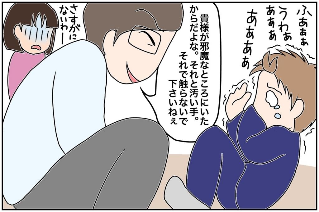 f:id:euri-kusanagi:20170703152457j:plain