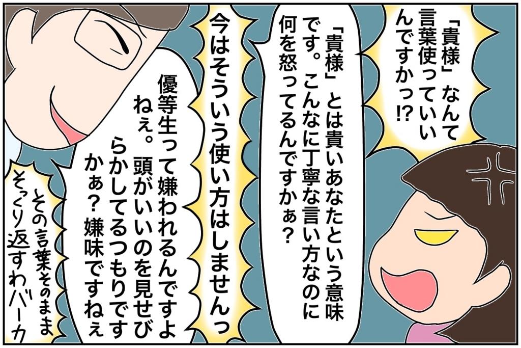 f:id:euri-kusanagi:20170703152500j:plain