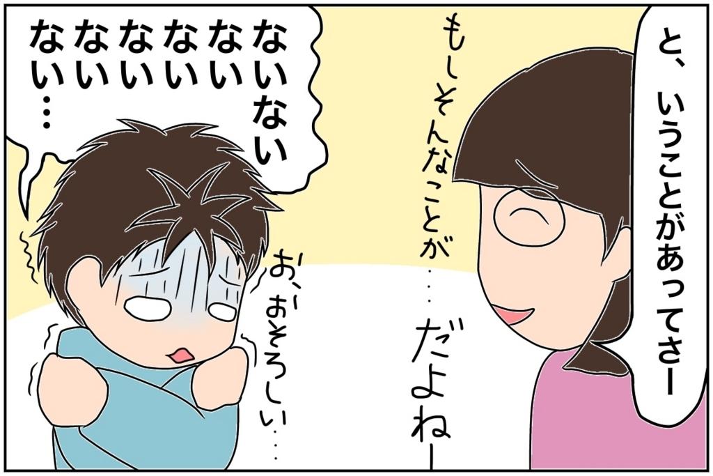 f:id:euri-kusanagi:20170703152530j:plain