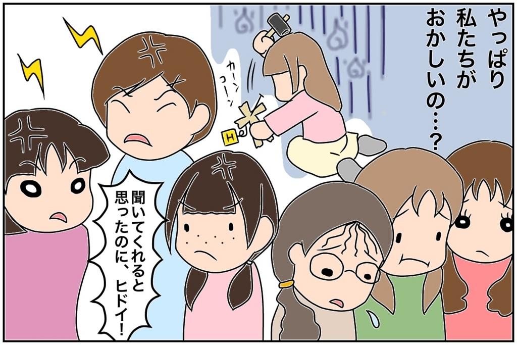 f:id:euri-kusanagi:20170704180018j:plain