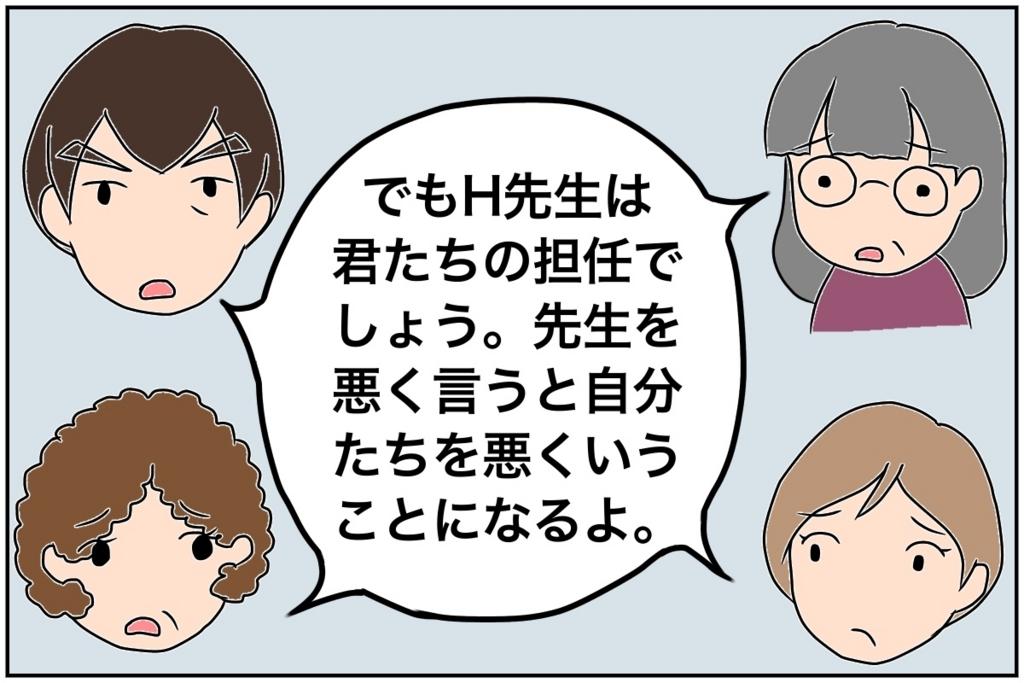 f:id:euri-kusanagi:20170704180023j:plain